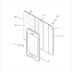 자력을 통해 탈부착 가능한 휴대폰 지갑형 케이스 특허도안