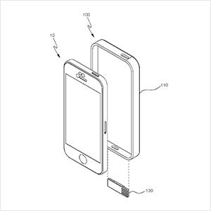 유에스비(USB)가 부착된 휴대폰 케이스 특허도안
